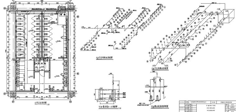 铁路枢纽广场工程设备图纸323张(照明给排水、消防供电智能化系统)_3