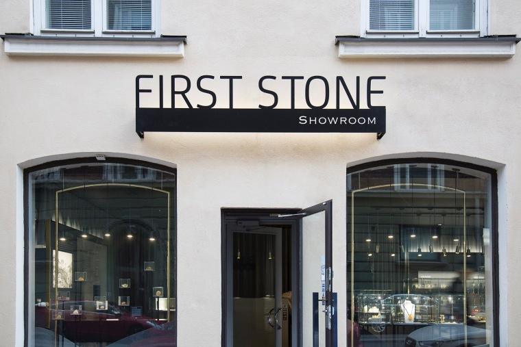 赫尔辛基FirstStoneShowroom琥珀商店-16