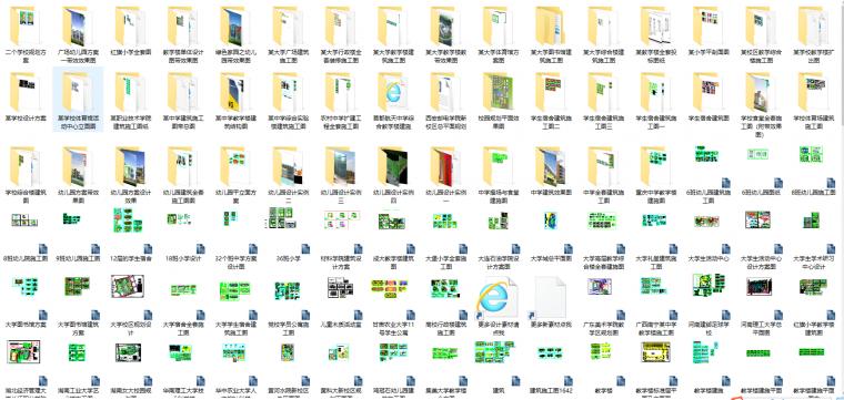 300套大中小学幼儿园CAD学校建筑设计+图纸+施工图