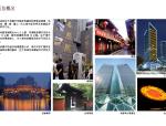 【四川】成都东客站龙之梦城商业空间设计