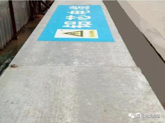 碧桂园临水临电标准做法详解!_26