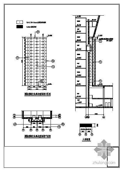 某倒椎塔观光电梯点玻幕墙钢构图纸