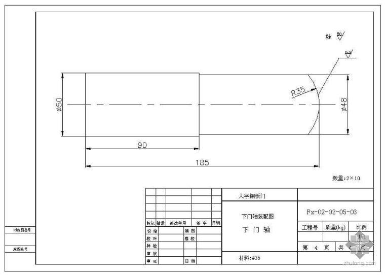 城防工程旱闸钢结构人字门结构设计全套设计图纸