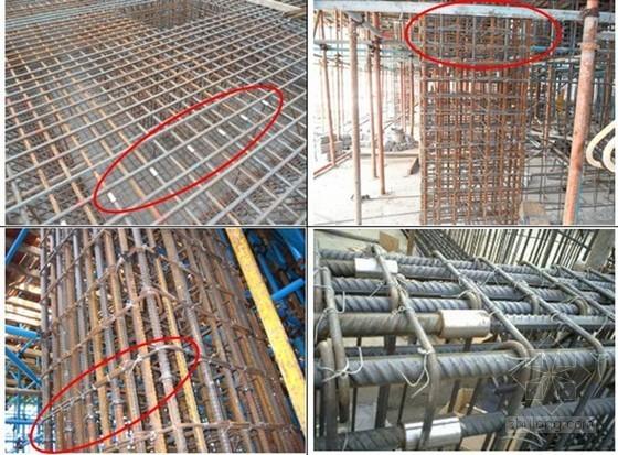 建筑工程施工质量控制标准化做法(丰富图文 五项工艺)