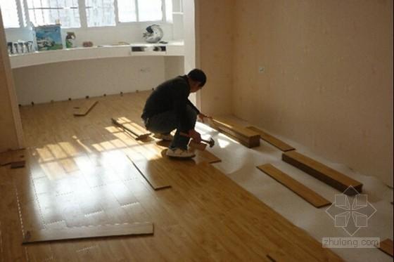 《居住建筑装饰工程质量验收规范》解读