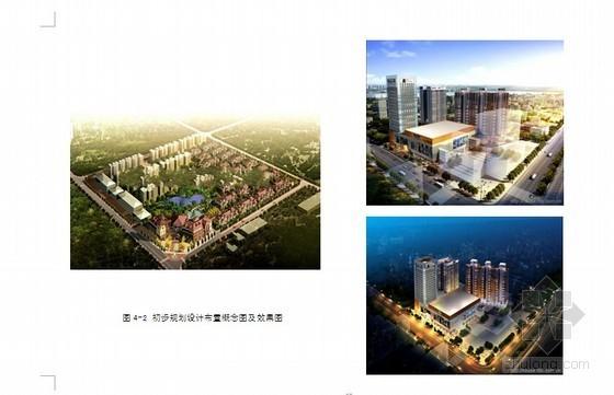 [武汉]房地产住宅项目可行性研究报告(经济测算)