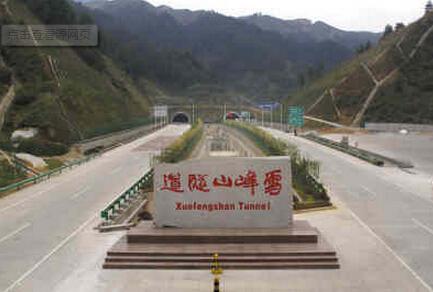 长大隧道竖井施工注意事项