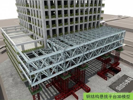 [深圳]超高层办公楼绿色施工实施汇报(127页,附图丰富)