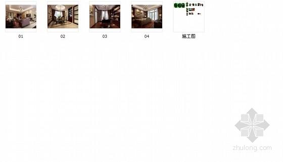 [绍兴]欧式风格三居室家装施工图(含效果图) 总缩略图