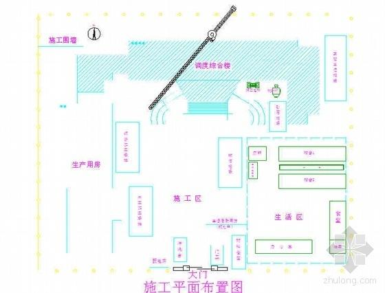 江苏省某信用合作社综合楼施工组织设计(新技术推广)