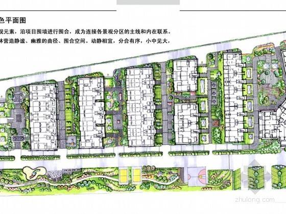 现代中式小区景观概念设计方案