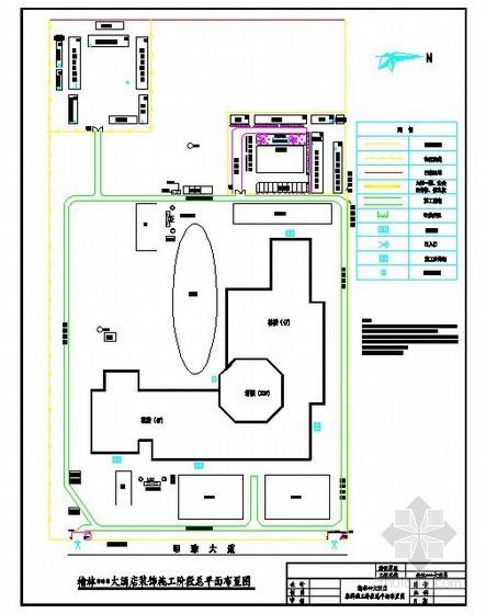 [陕西]酒店工程施工现场平面布置图、临建图、临水图、临电图
