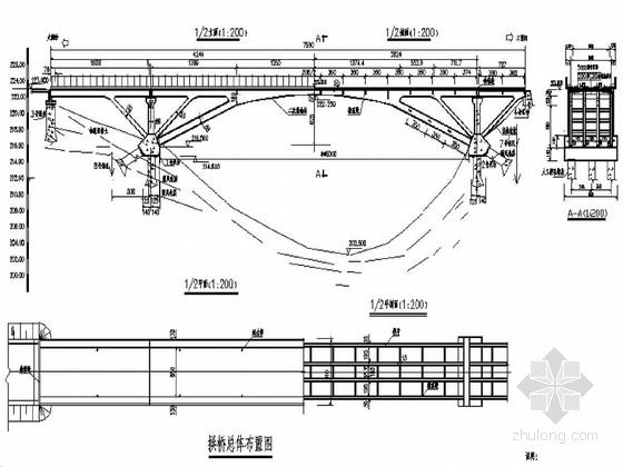 单孔净跨50米现浇钢筋混凝土板刚架拱桥施工图11张