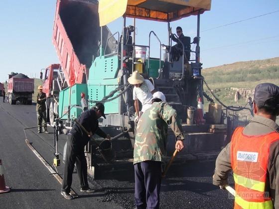 公路沥青混凝土上面层首件工程施工总结