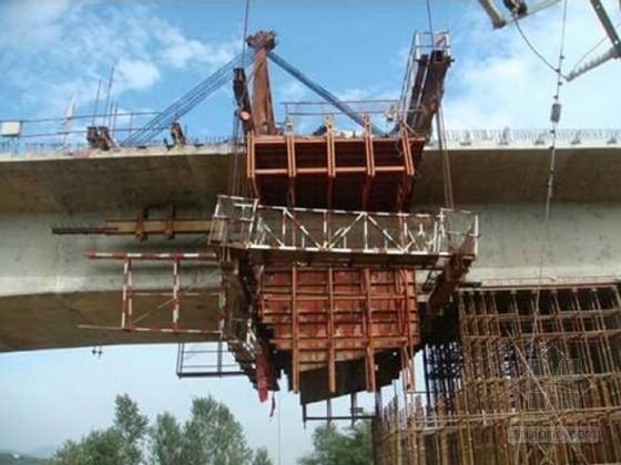 [浙江]特大桥工程连续梁边跨现浇段施工方案
