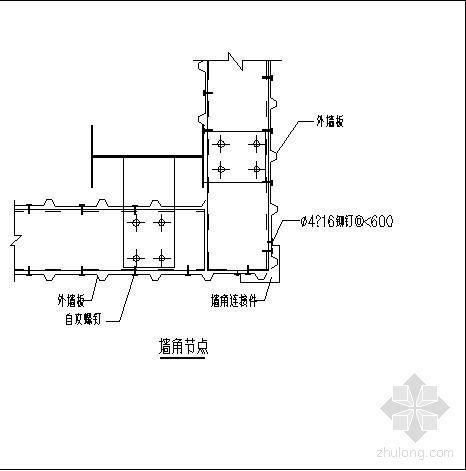 某钢结构墙面檩条连接节点详图