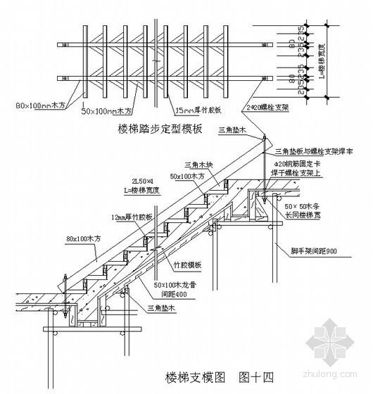 [四川]框架剪力墙结构住宅小区施工组织设计