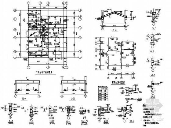某2层砖混别墅全套建筑结构施工图
