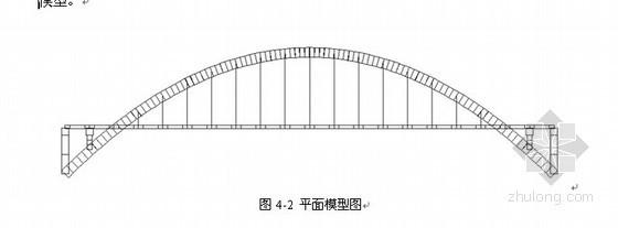 [毕业设计]跨100m钢管溷凝土拱桥设计说明