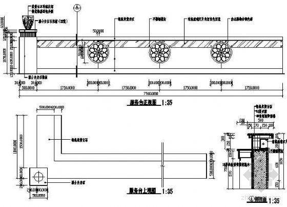 服务台施工图1