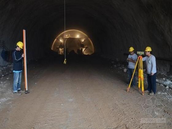 隧道监控量测实施方案(新奥法 单洞双线)