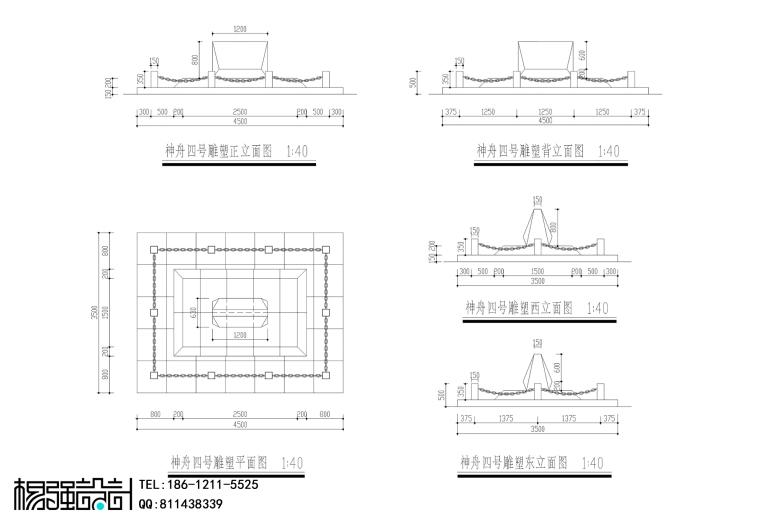 神舟飞船1-6号落点雕塑[纪念版]—杨强设计_10