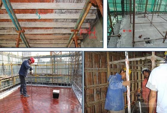 建筑工程施工常见质量通病防治措施及施工要点(附图多)