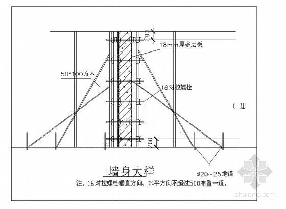[北京]剪力墙结构住宅工程施工组织设计(节点详图)