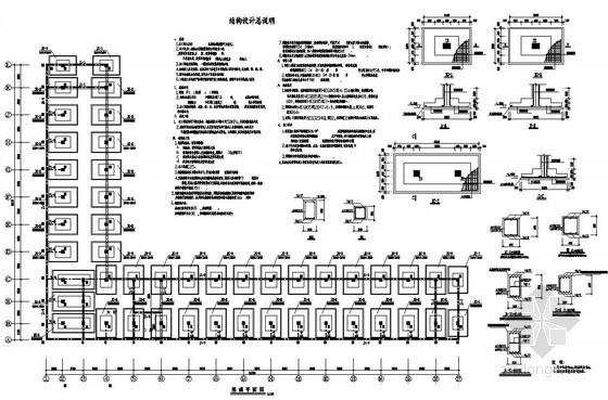 某7层综合办公楼建筑结构设计图
