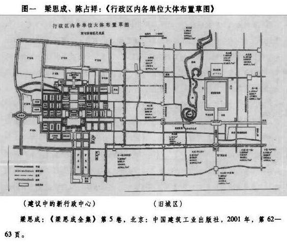 痛心!中国几百年的古建筑,却卒于建国后?_17