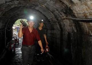 [山西]蒲县开拓矿井水处理系统工程监理细则