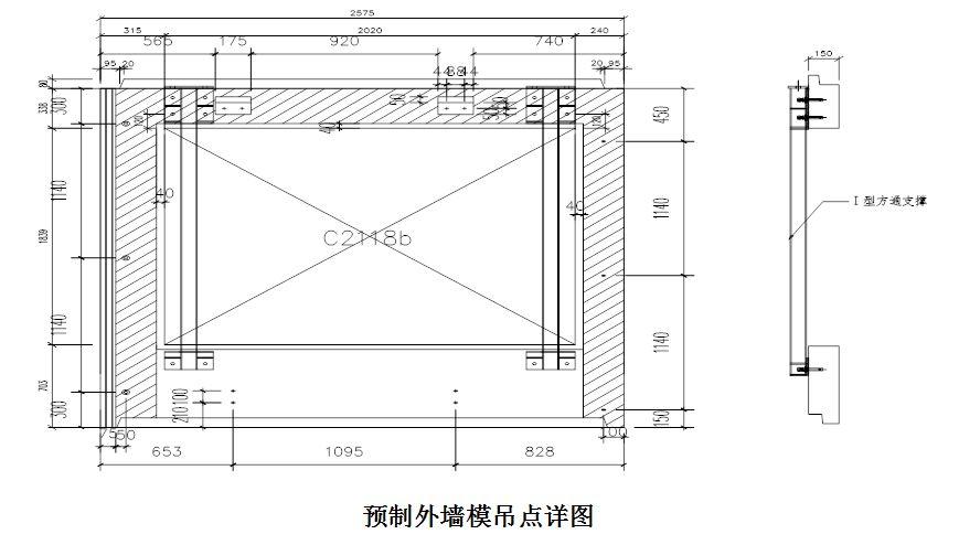 做装配式建筑的,你应该需要这份装配式结构专项施工方案!干货!_23