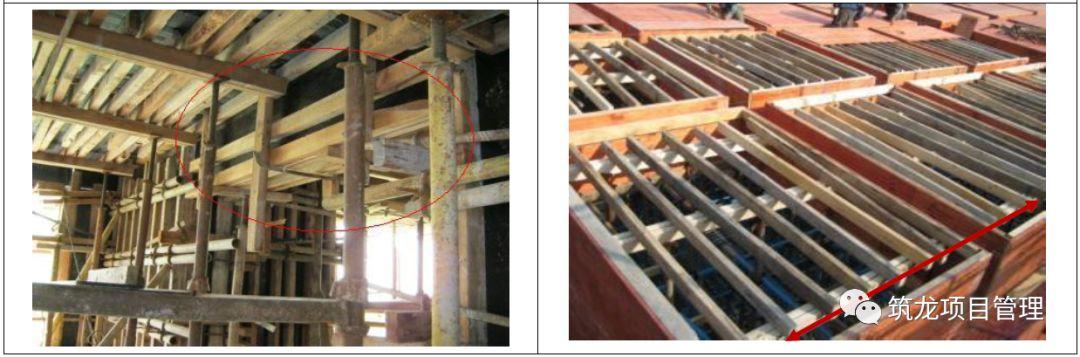 结构、砌筑、抹灰、地坪工程技术措施可视化标准,标杆地产!_17