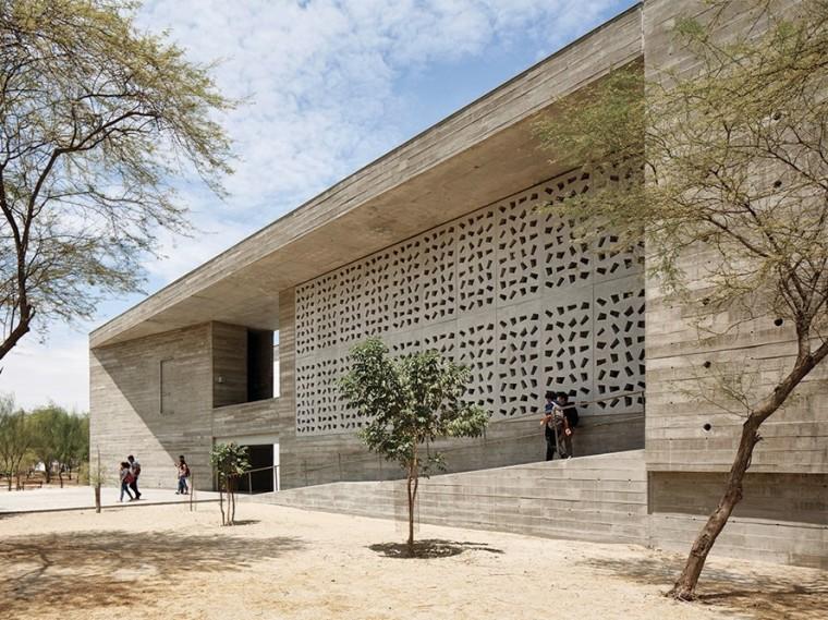 皮乌拉大学建新教学楼
