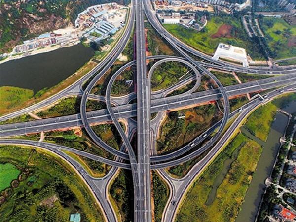 互通立交工程施工方案全套35篇(路基路面桩基,现浇箱梁便桥高支模)