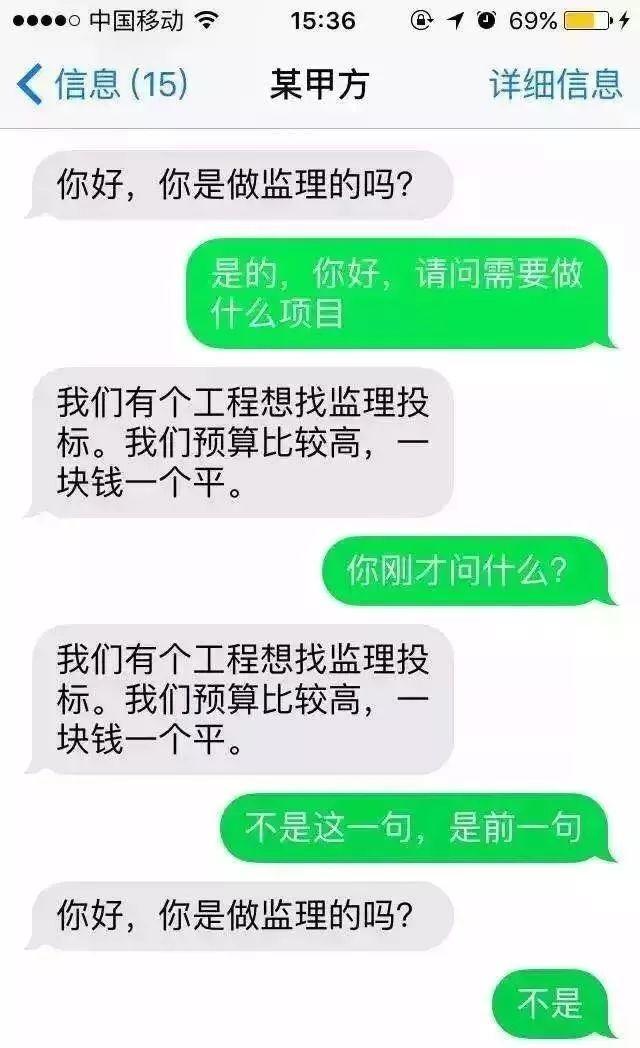中国式监理走到今天,不容易...