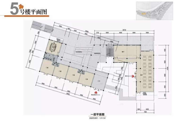 带你玩转文化特色,民俗商业街区规划设计方案!_28