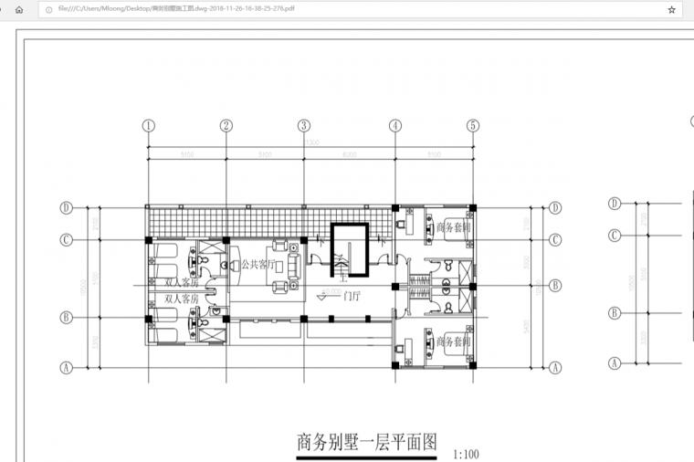 CAD是怎么转换成白色PDF图纸的?_5