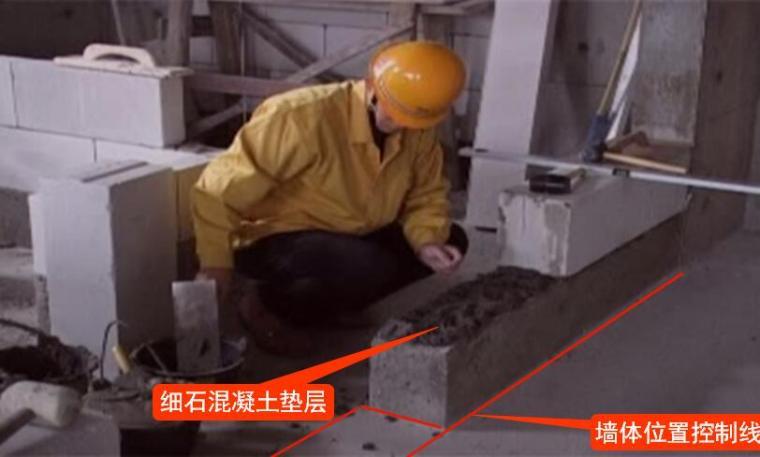 建筑工程防空鼓开裂技术交底模板培训PPT(附图较多)