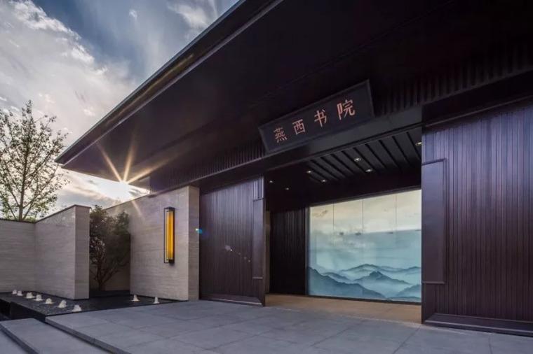 北京燕西书院示范区景观-2