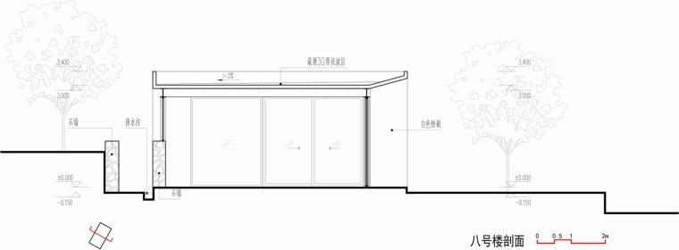 苏家原舍改造设计/周凌工作室/南京大学建筑与城市规划学院_10