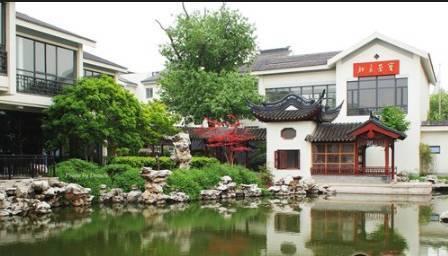 新中式景观设计讲解_38