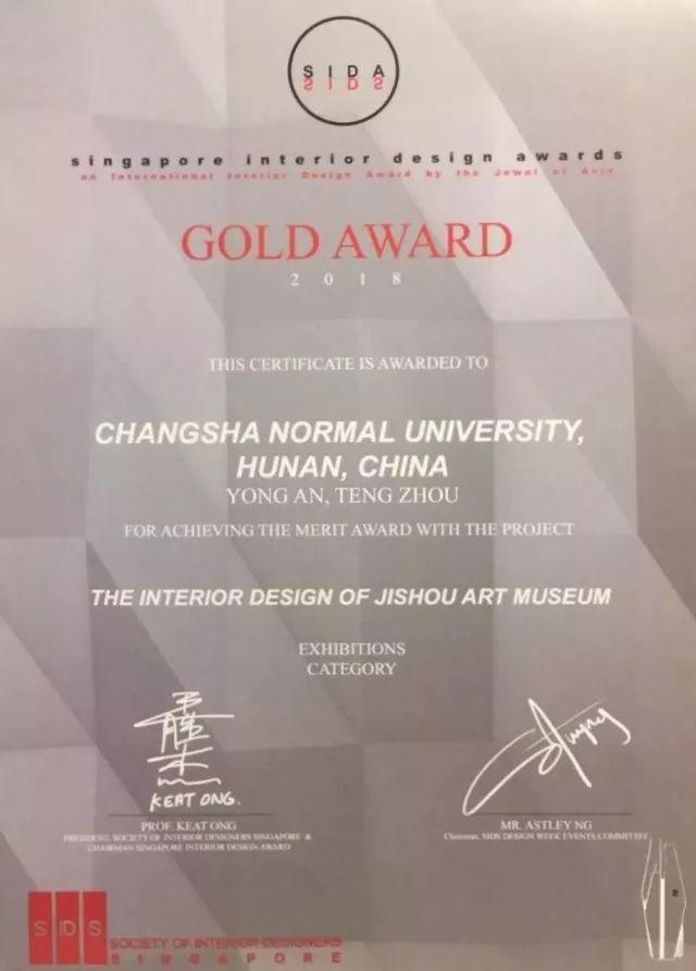 美术馆设计模型资料下载-湖南吉首的这座美术馆桥,获国际设计大奖!!!