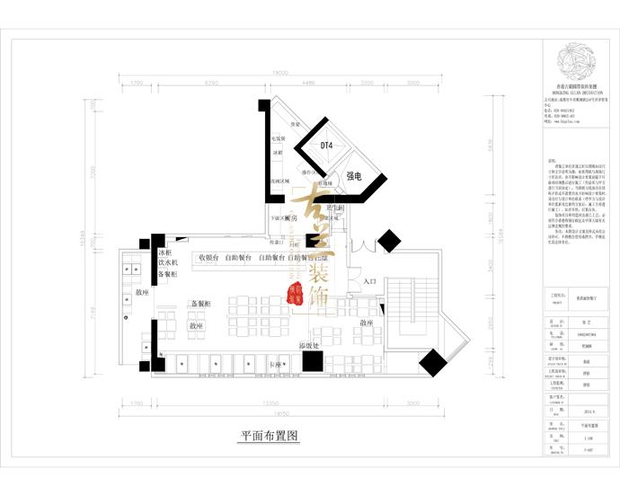 查渣面快餐厅-资阳餐厅设计,资阳餐厅设计公司