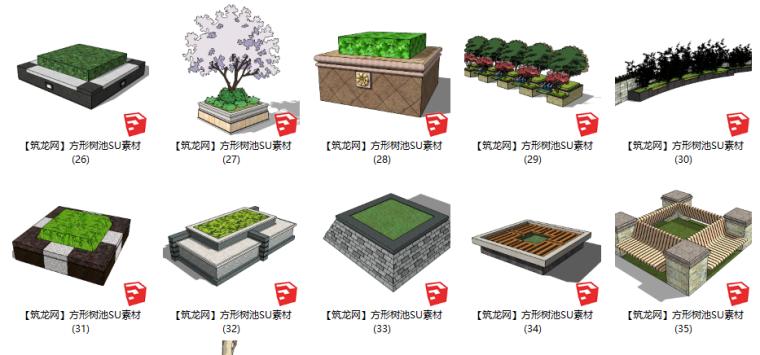 46套方形景观树池SU素材(26-46)