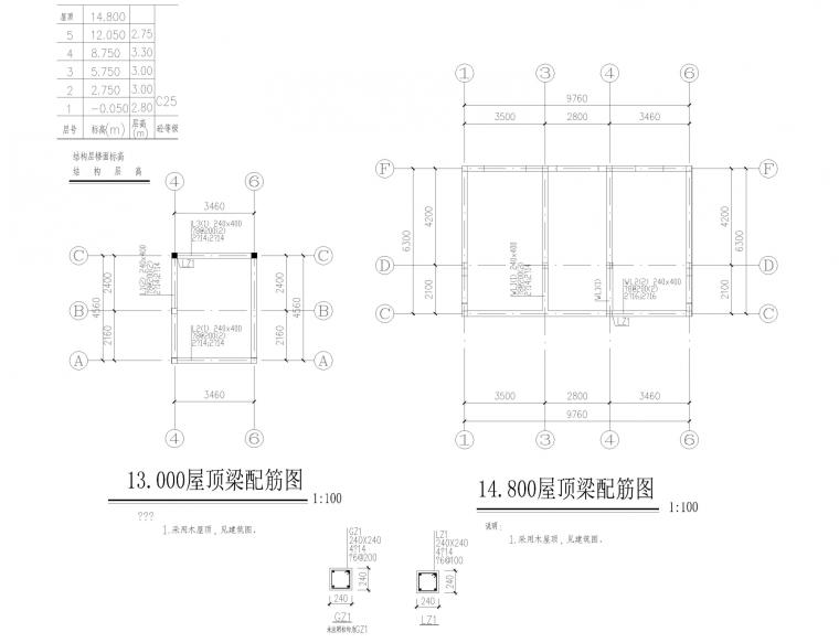 江西某经济型别墅全套施工图(建筑结构水电)_49