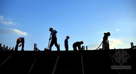 建设工程施工管理制度大全(131页 编制详细)