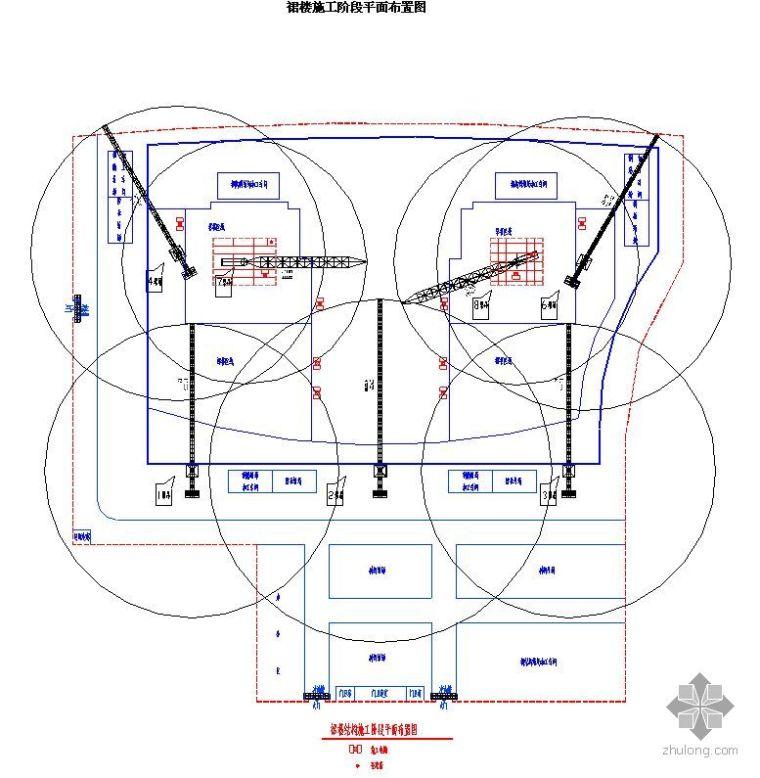 苏州某超高层综合楼施工现场总平面布置方案