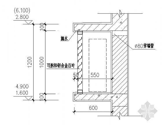 空调机搁板配筋节点资料下载-空调机位
