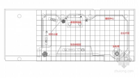 [北京]时尚现代风格产品展示厅体验区设计方案